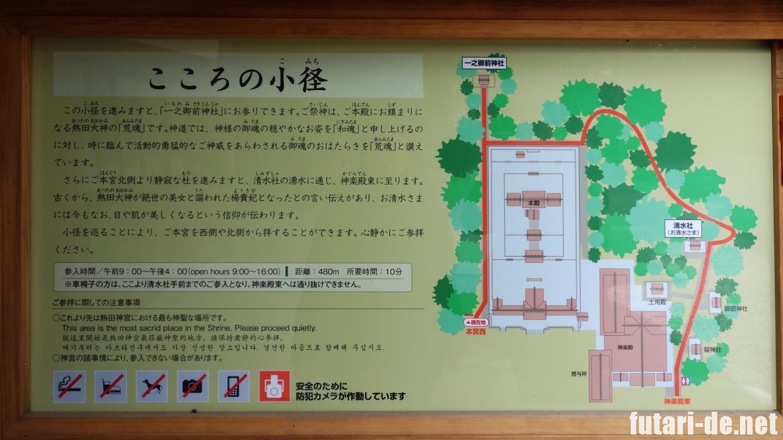 愛知県 名古屋市 熱田神宮 熱田大神 こころの小径