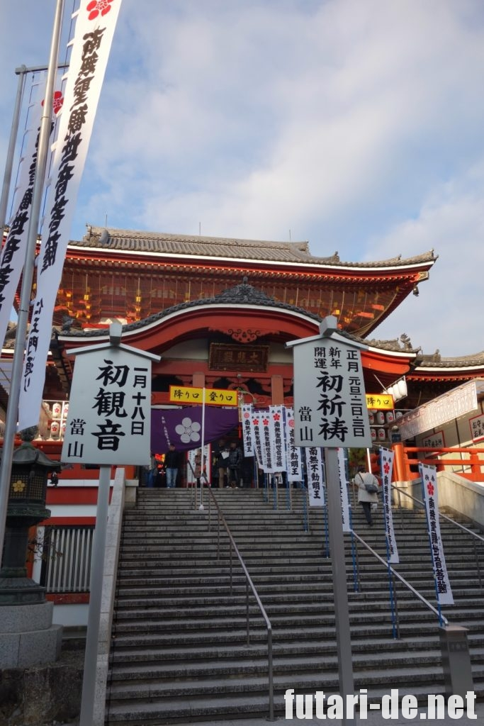 愛知県 名古屋市 大須 大須観音
