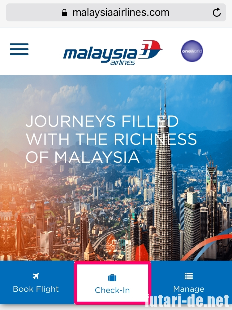マレーシア航空 チェックイン ウェブチェックイン オンラインチェックイン スマートフォン