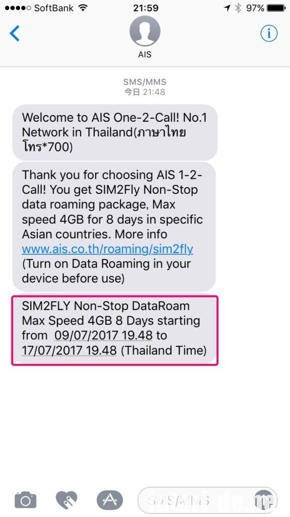 USIM マレーシア SIM2Fly AIS