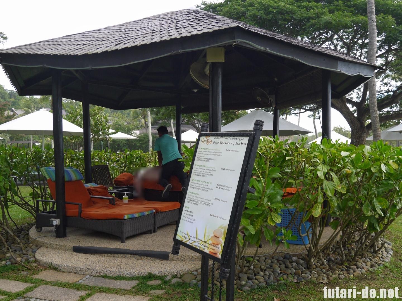 マレーシア コタキナバル シャングリララサリア ビーチSPA