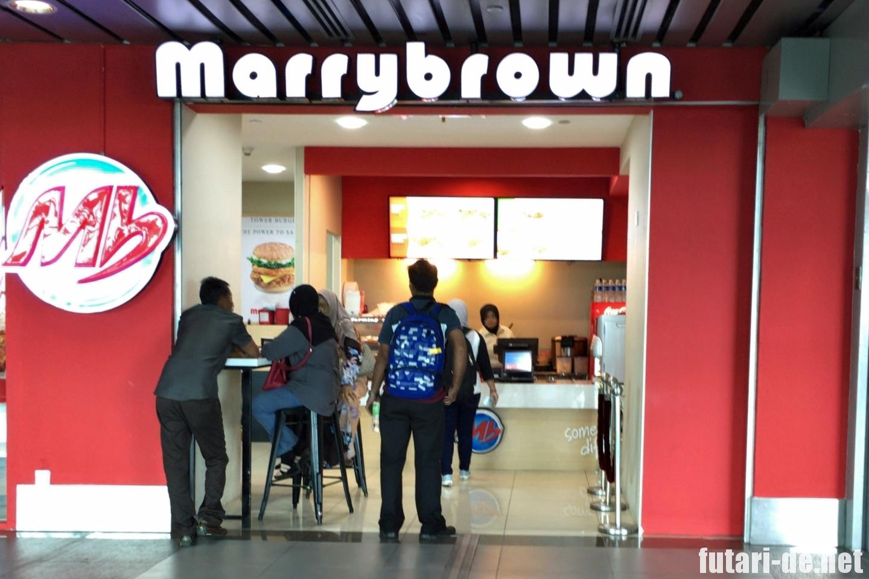 マレーシア コタキナバル国際空港 国内線 Marrybrown