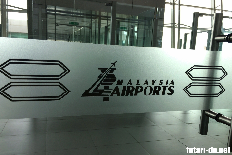マレーシア コタキナバル国際空港 国内線 マレーシア航空