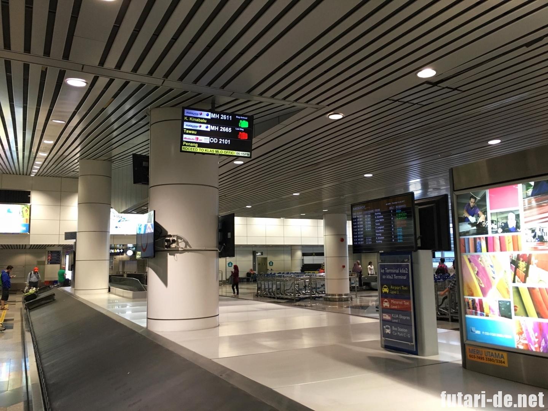 マレーシア マレーシア航空 クアラルンプール国際空港