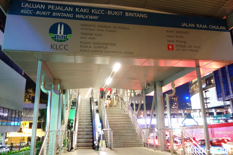 マレーシア クアラルンプール KLCCウォークウェイ