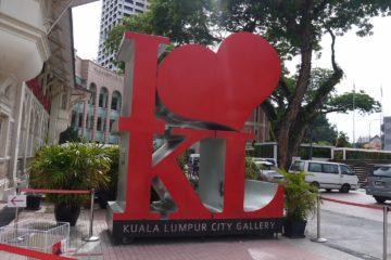 マレーシア クアラルンプール ILOVEKL