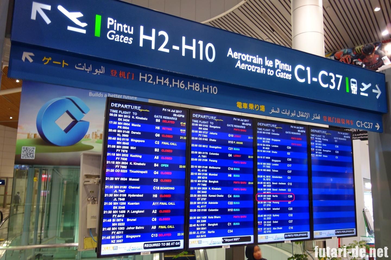 マレーシア クアラルンプール クアラルンプール空港