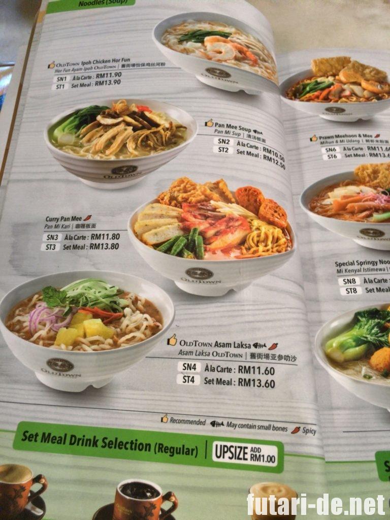 マレーシア クアラルンプール セントラルマーケット オールドタウンホワイトコーヒー