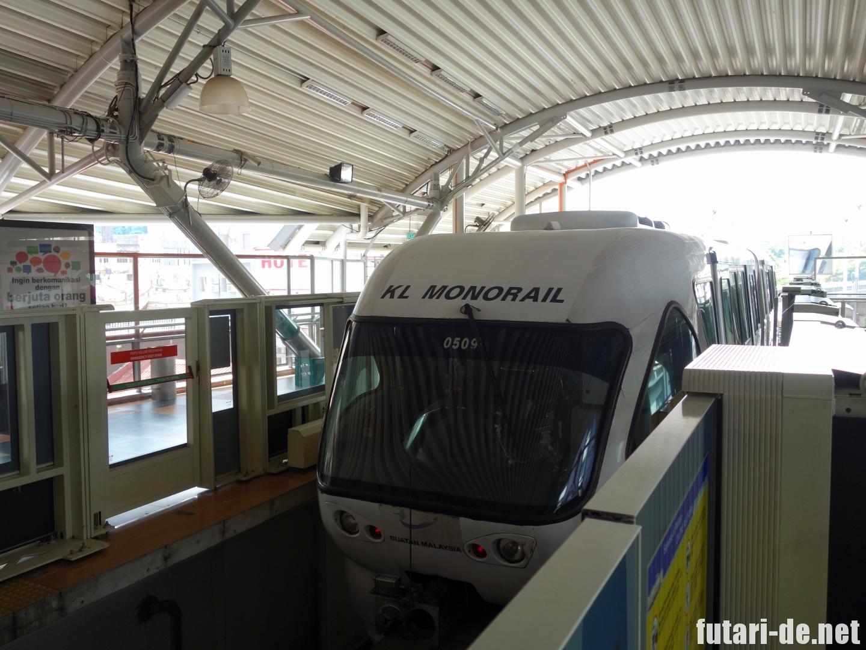 マレーシア クアラルンプール KLモノレール