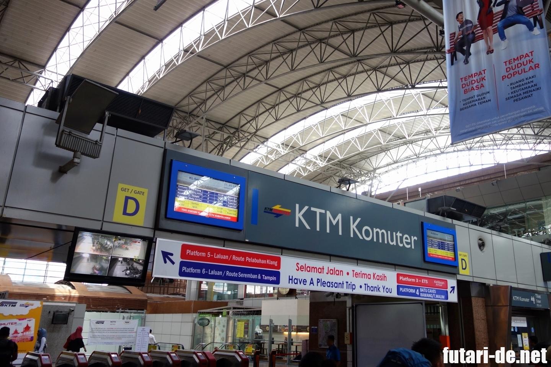 マレーシア クアラルンプール KLモノレール KLセントラル 乗換 KTMコミューター