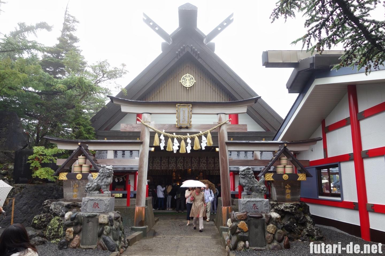 富士山五合目 小御嶽神社