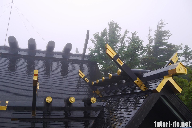 富士山五合目 小御嶽神社 日本武尊社