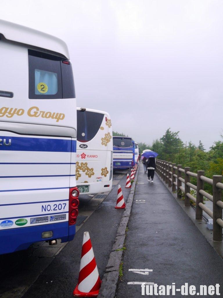 富士山五合目 バス専用駐車場