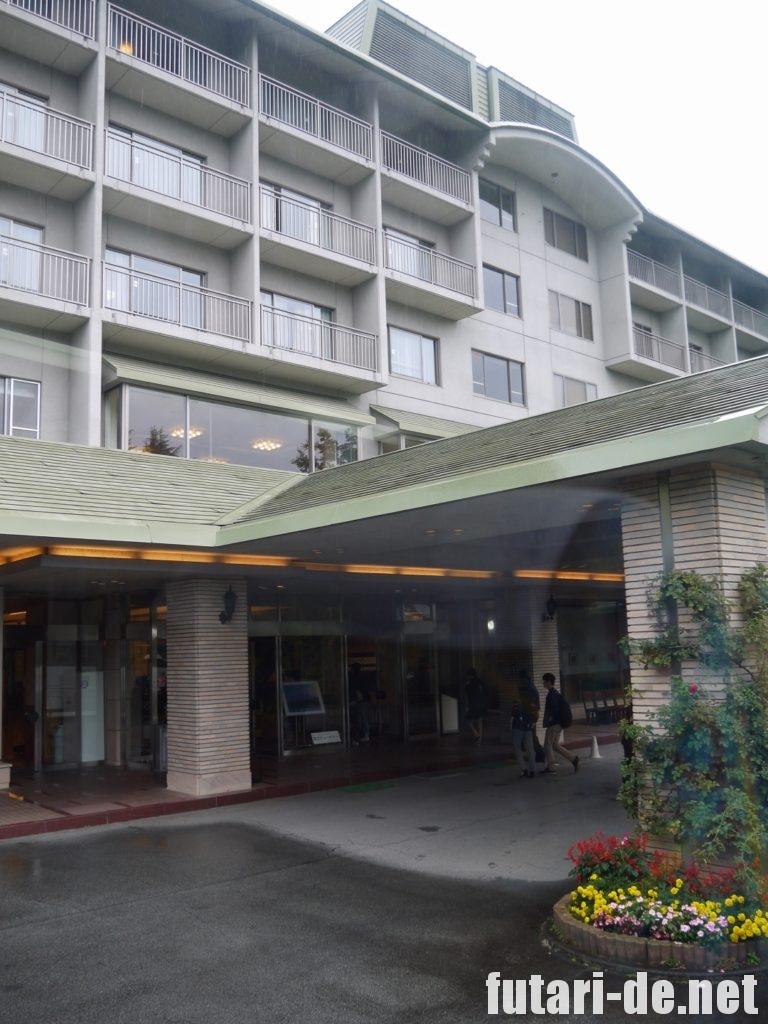 山梨県 富士ビューホテル