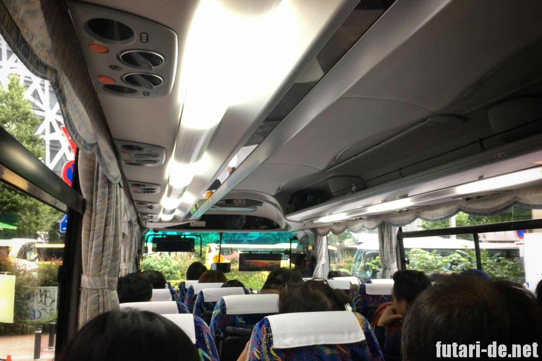 新宿駅 西口 はとバスツアー バス