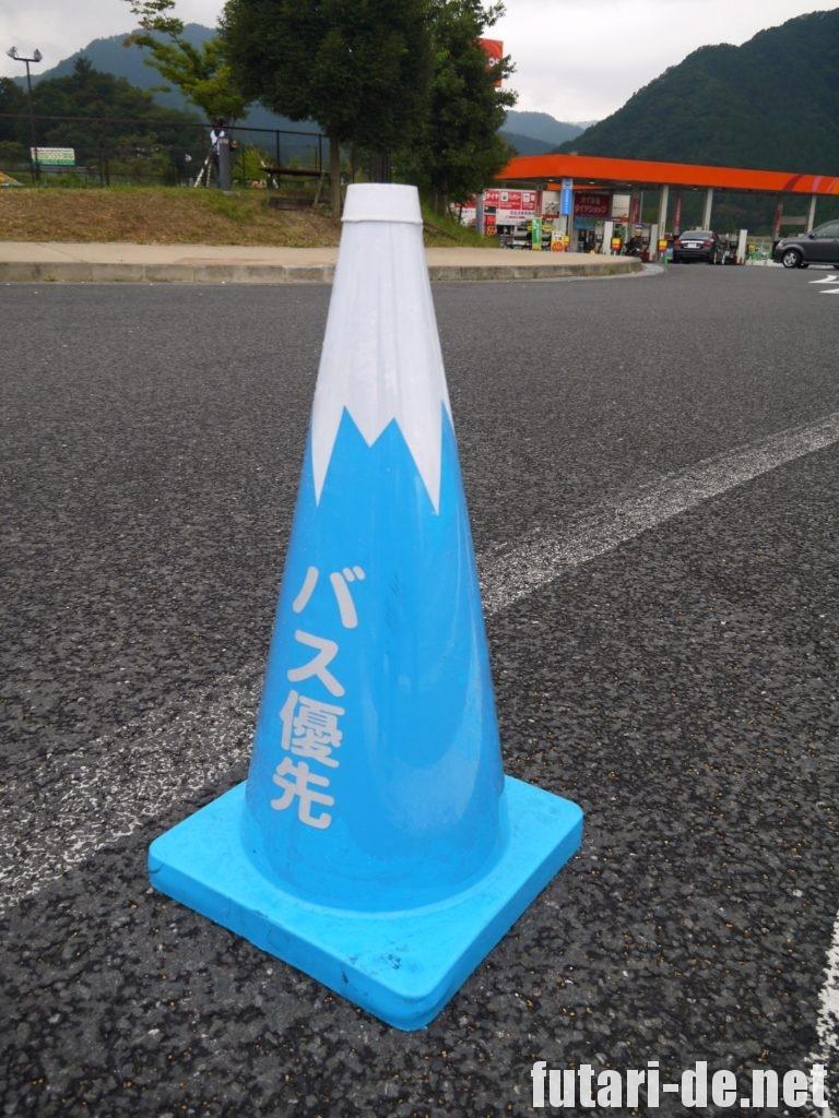 中央道 高速道路 談合坂SA 富士山カラーコーン