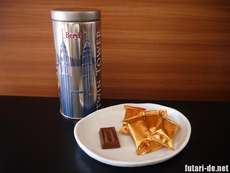 マレーシア Beryl's ベリーズ チョコレート