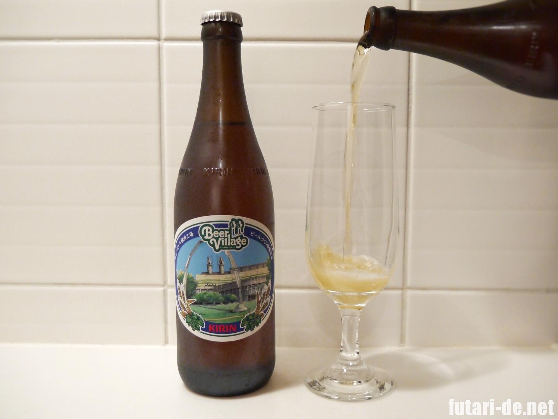 神奈川県 キリンビール横浜工場 ビールつくり体験 横浜ビアザケ