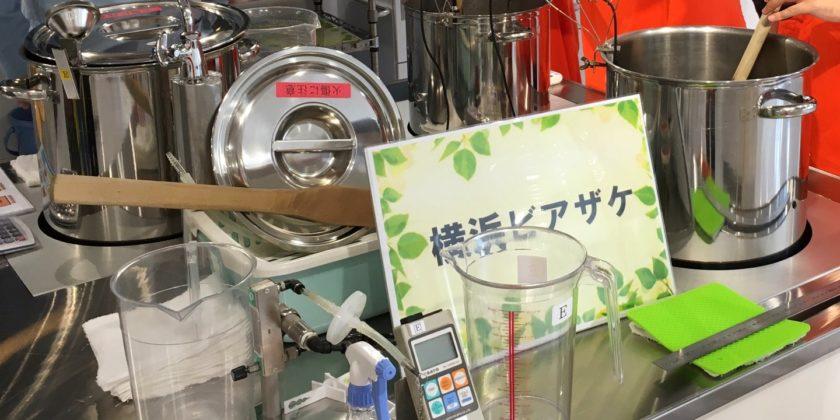 2017.08 キリンビールづくり体験