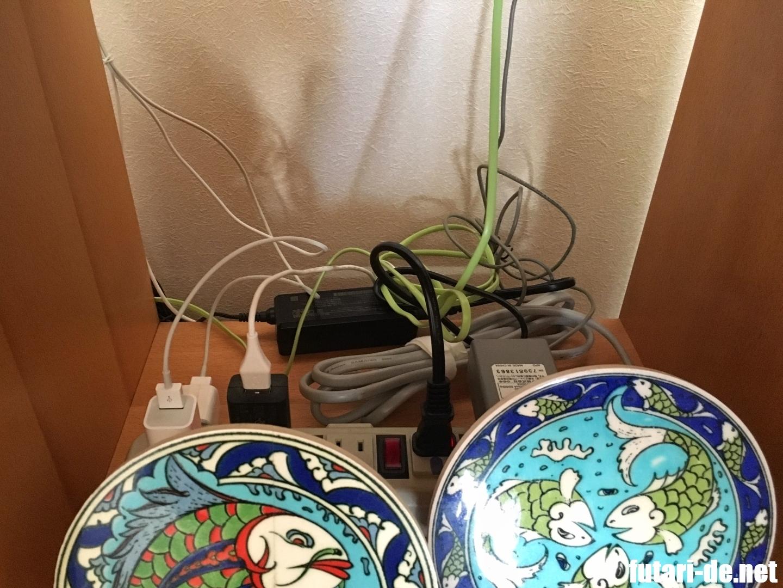 整理収納 コード ケーブル  電源ケーブルの収納 見直し
