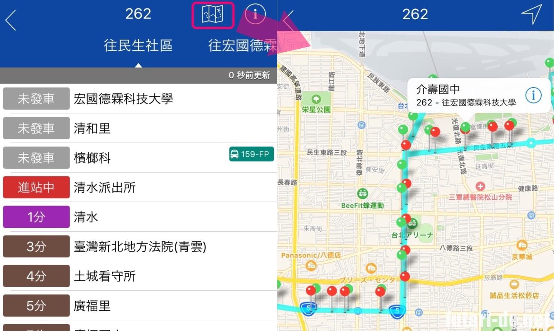 台湾 台北 バスアプリ
