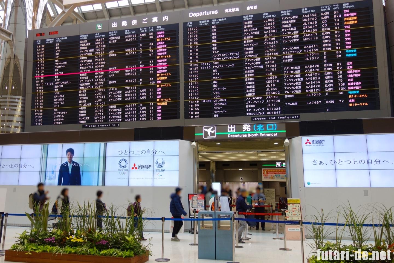 成田空港 キャセイパシフィック航空