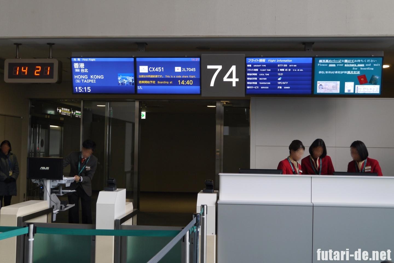 成田空港 キャセイパシフィック航空 CX451 台湾 台北