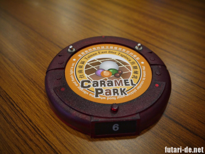台湾 台北 市政府駅 Caramel Park キャラメルパーク かき氷