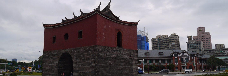 台湾 台北 北門