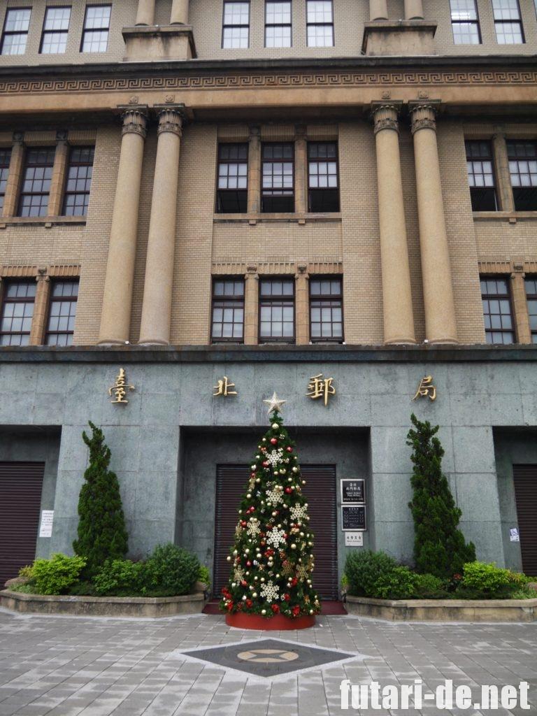台湾 台北 北門 台北郵便局