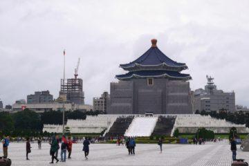 台湾 台北 中正紀念堂
