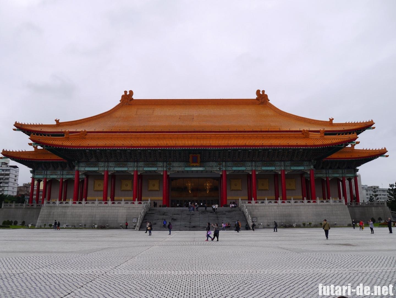 台湾 台北 中正紀念堂 國家戲劇院