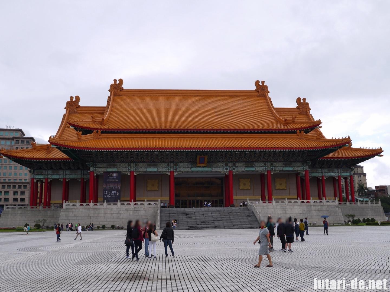 台湾 台北 中正紀念堂 國家音樂廳