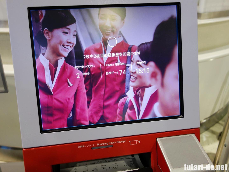 成田空港 キャセイパシフィック航空 セルフチェックイン
