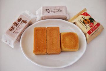 台湾 台北 鳳梨酥 パイナップルケーキ