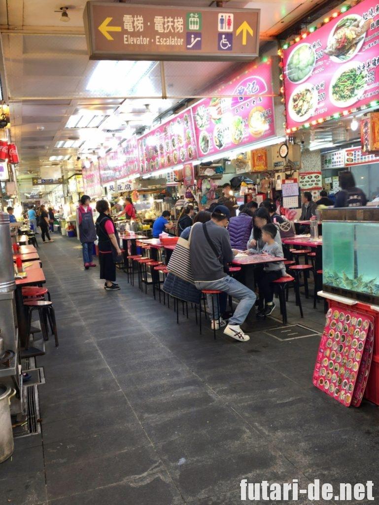 台湾 台北 士林夜市 士林 士林市場 美食区