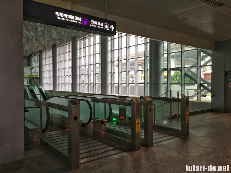 台湾 台北 桃園機場捷運(MRT)台北駅