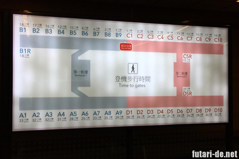 桃園国際空港 空港第一ターミナル キャセイパシフィック航空