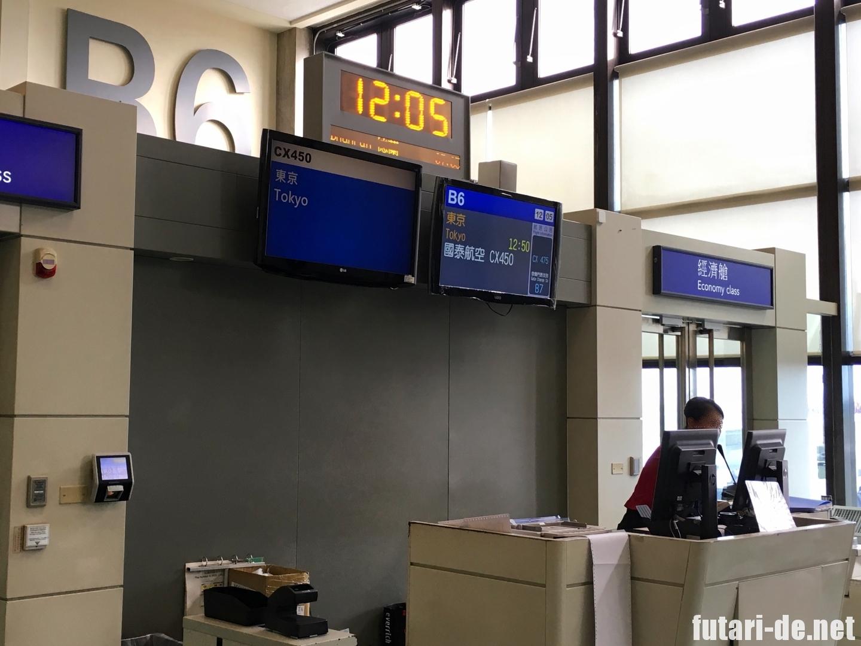桃園国際空港 空港第一ターミナル キャセイパシフィック航空 CX450