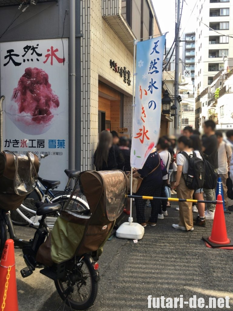 東京 巣鴨 雪菓 かき氷