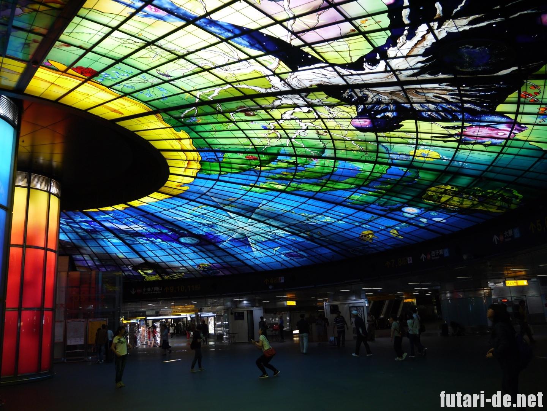 台湾 高雄 美麗駅