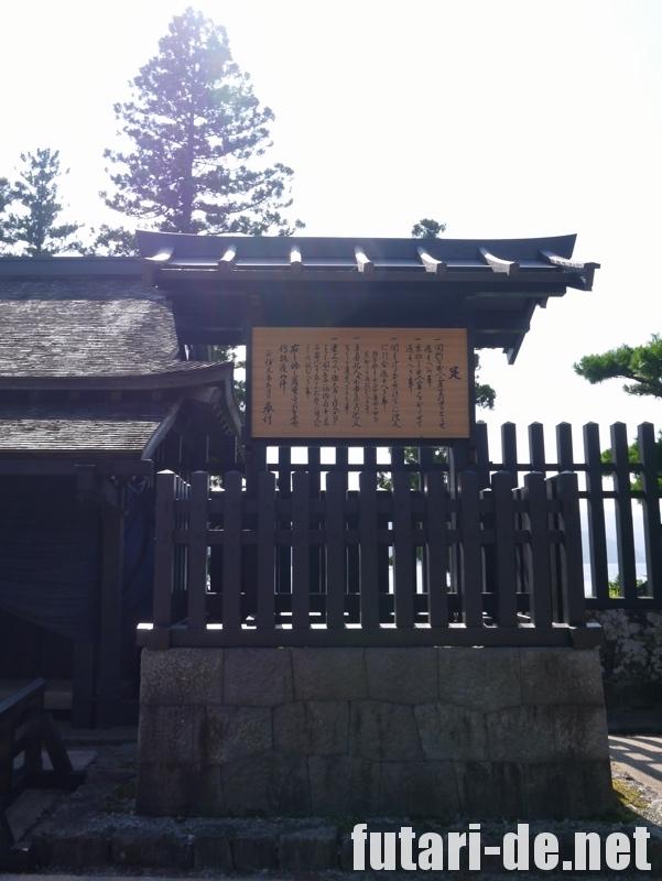 箱根 箱根関所 江戸口御門