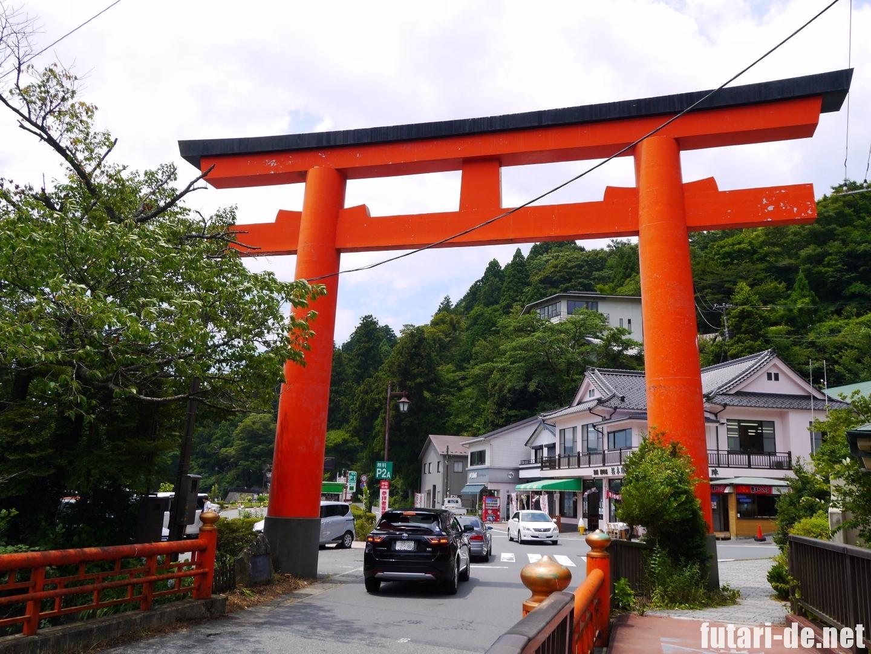 箱根 箱根神社 第二鳥居
