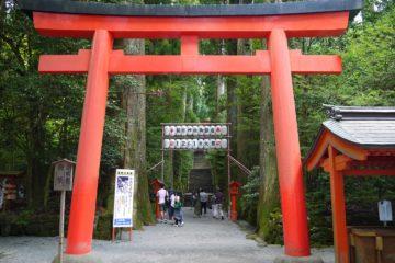 箱根 箱根神社 第四鳥居