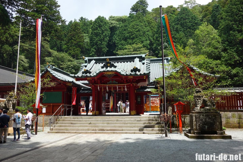 箱根 箱根神社 神門 本社殿