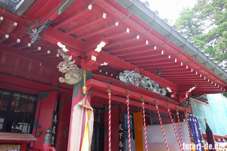 箱根 箱根神社 拝殿 権現造