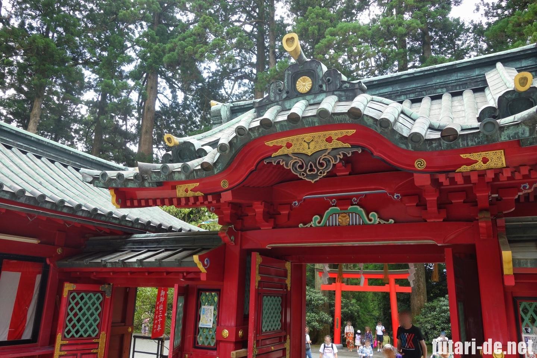 箱根 箱根神社 第五鳥居 神門