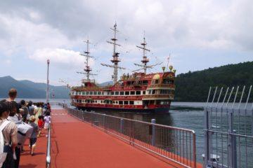 箱根 芦ノ湖 元箱根港 海賊船 ロワイヤルⅡ
