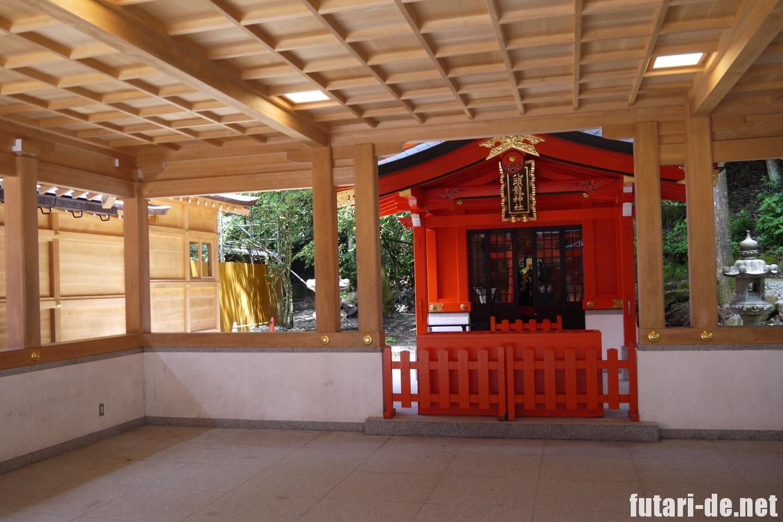 箱根 箱根神社 九頭龍神社 新宮
