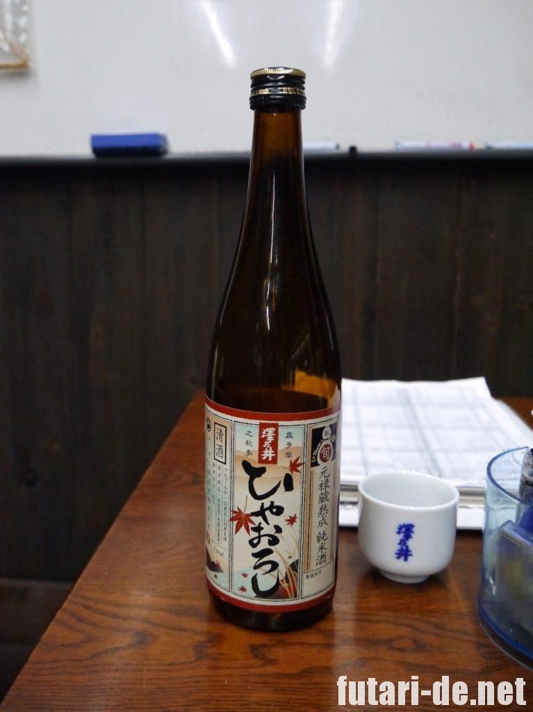青梅市 澤乃井 酒蔵見学 利き酒 ひやおろし